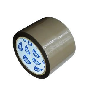 Lepiaca páska hnedá 66 m x 75 mm [1 ks]